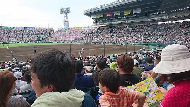 f:id:onoharayoshikazu:20170823162740j:plain