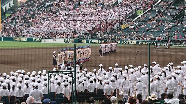 f:id:onoharayoshikazu:20170823170658j:plain