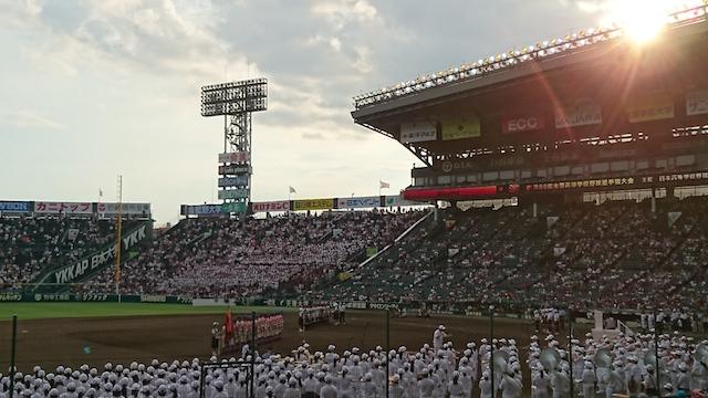 f:id:onoharayoshikazu:20170823171459j:plain