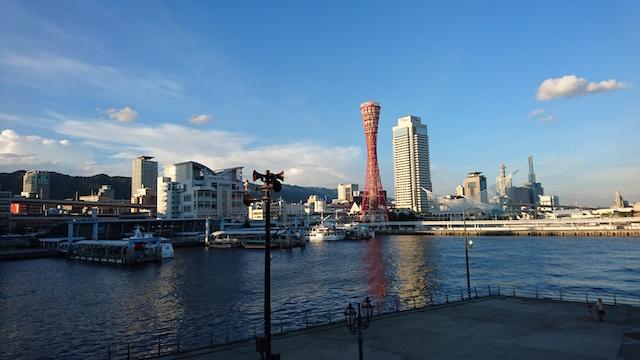 f:id:onoharayoshikazu:20170825174934j:plain