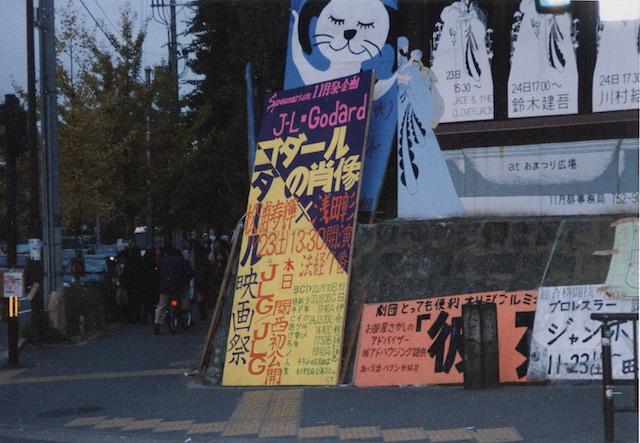 f:id:onoharayoshikazu:20171201000959j:plain