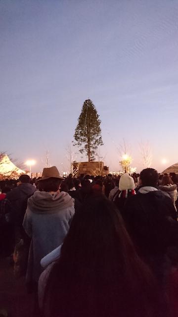 f:id:onoharayoshikazu:20171202171803j:plain