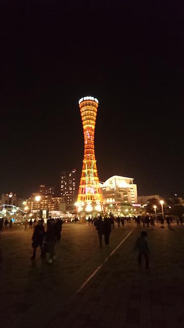 f:id:onoharayoshikazu:20171223200919j:plain