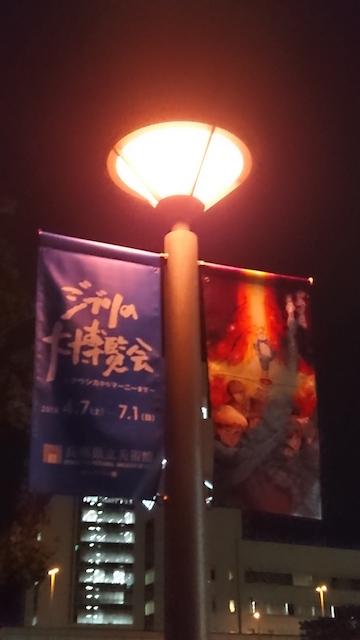 f:id:onoharayoshikazu:20180426203107j:plain