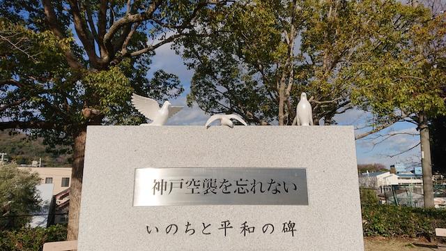 f:id:onoharayoshikazu:20200108145454j:plain