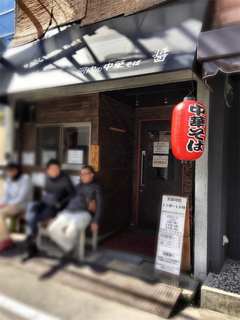 f:id:onokei:20170301215837j:image