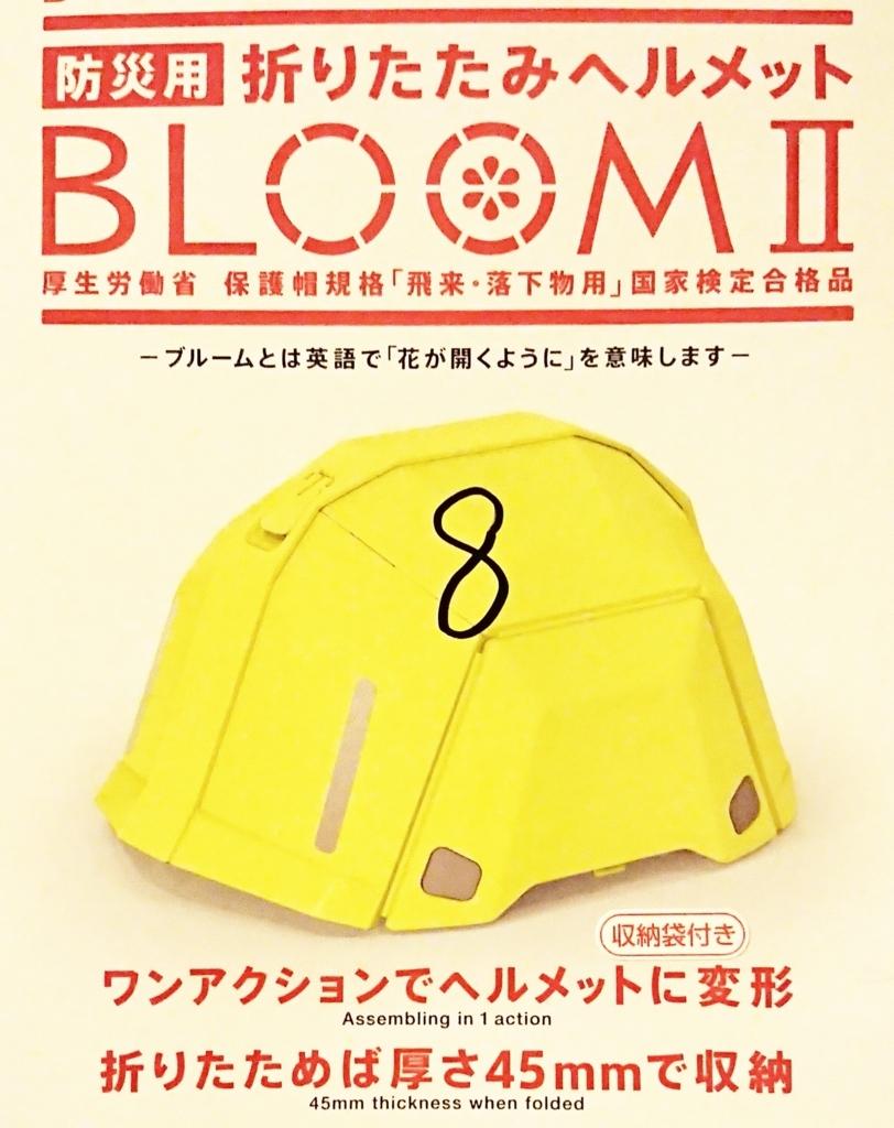 f:id:onokoji007:20180428200302j:plain