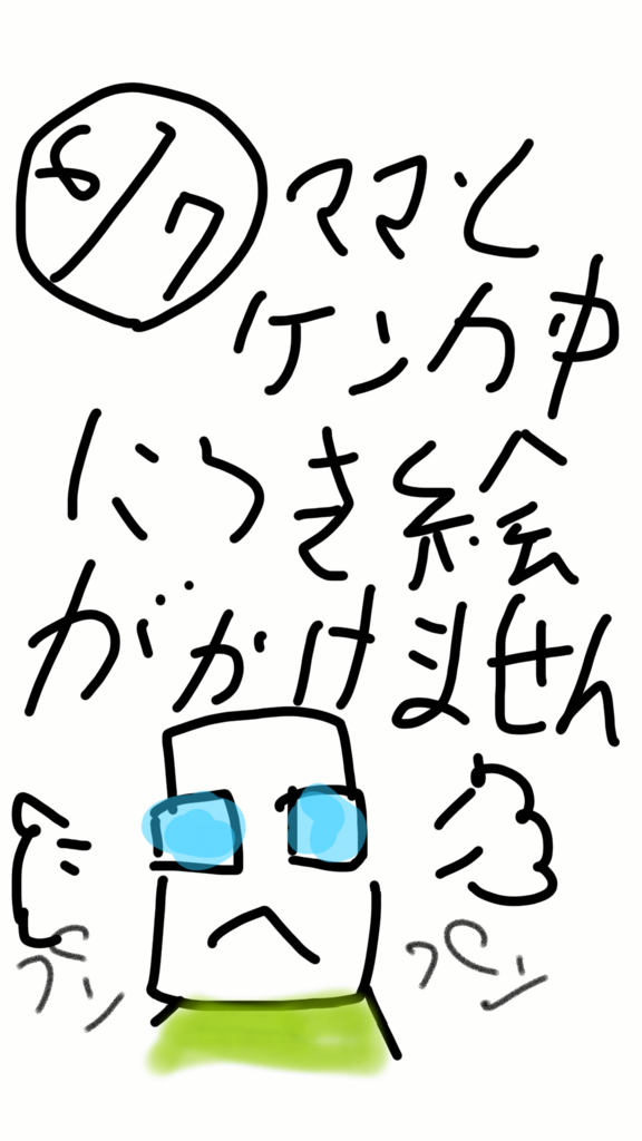 f:id:onokoji007:20180607222811p:plain