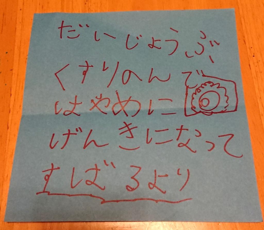 f:id:onokoji007:20180914215317j:plain