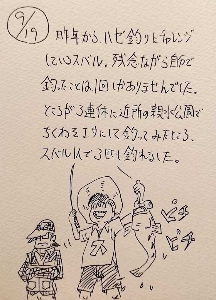 f:id:onokoji007:20180919213639j:plain