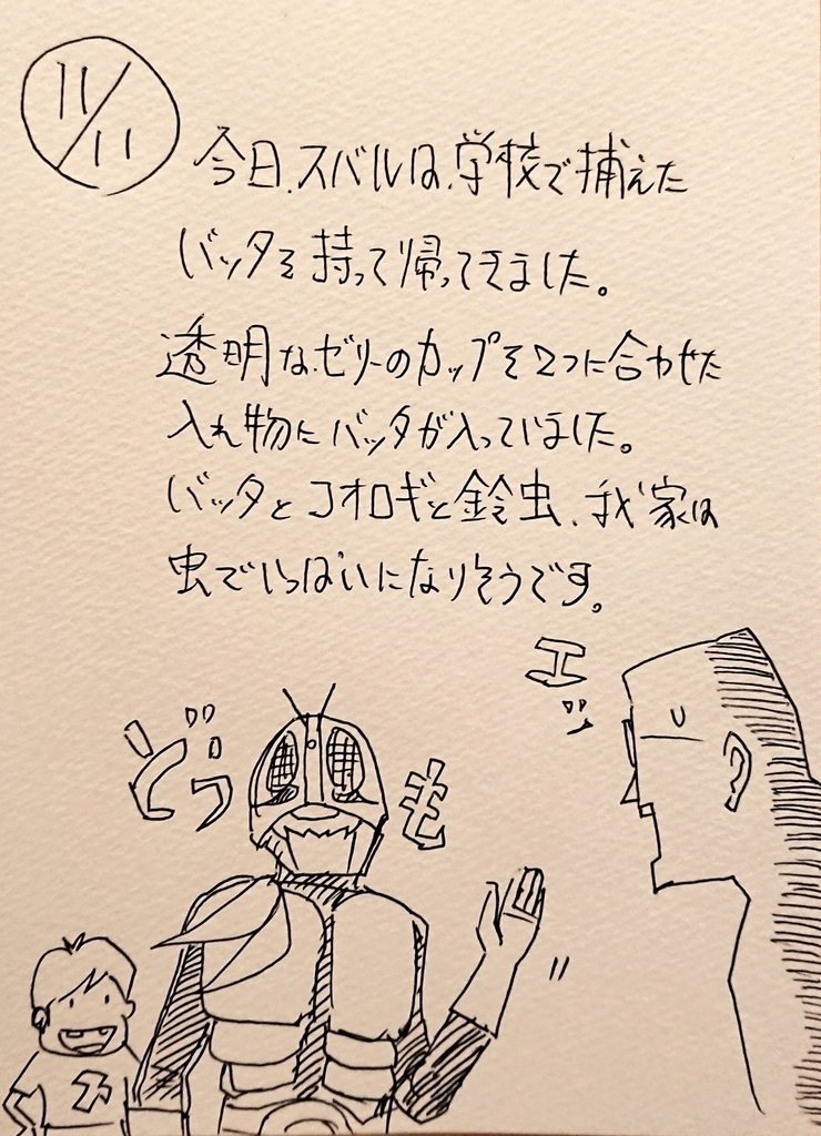 f:id:onokoji007:20181011222807j:plain