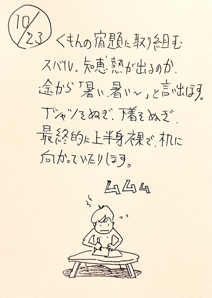 f:id:onokoji007:20181023214647j:plain