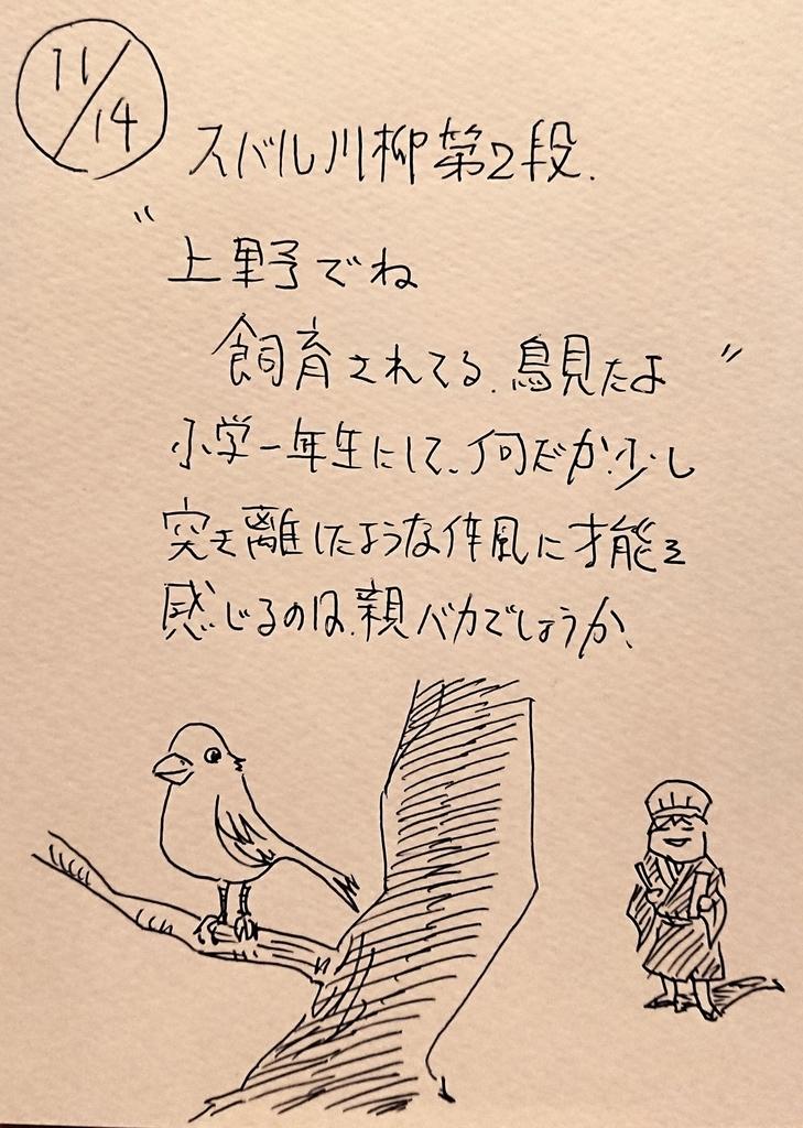 f:id:onokoji007:20181114223608j:plain