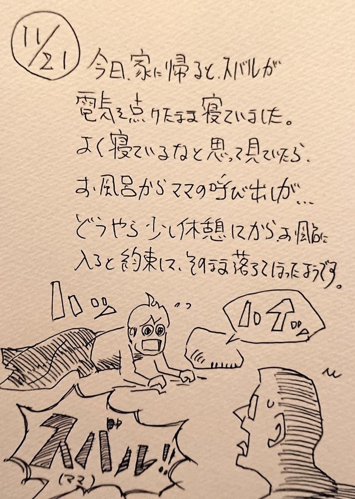f:id:onokoji007:20181121225618j:plain