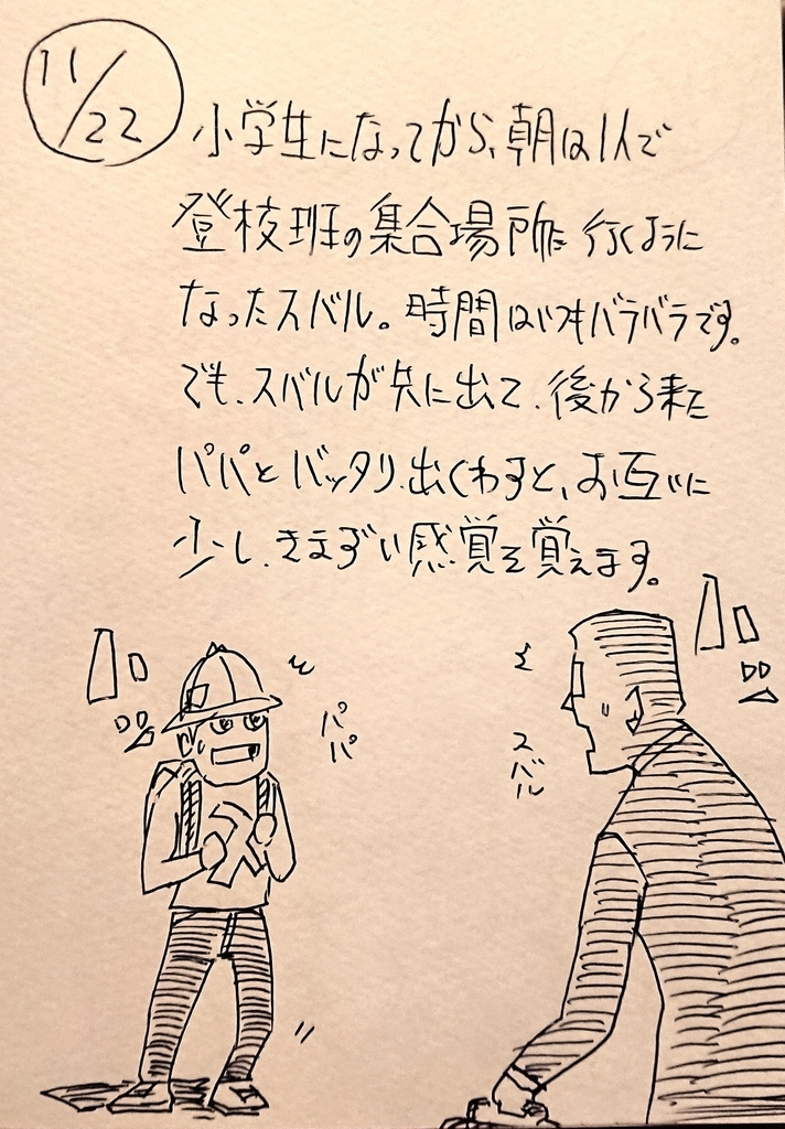 f:id:onokoji007:20181122231921j:plain