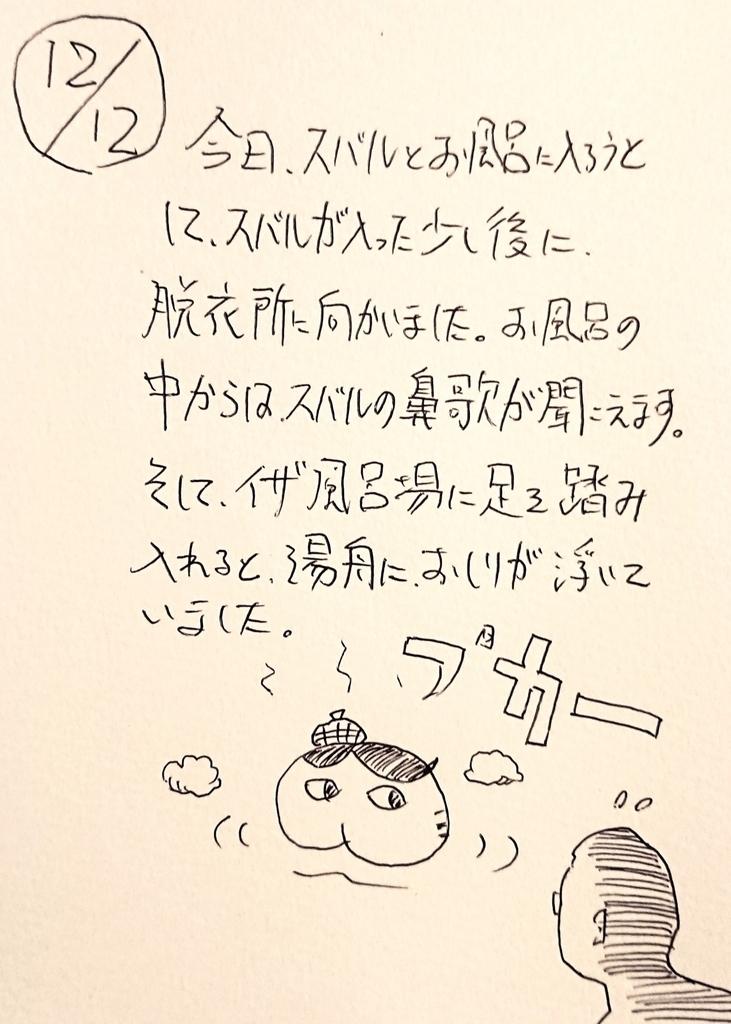 f:id:onokoji007:20181212220840j:plain