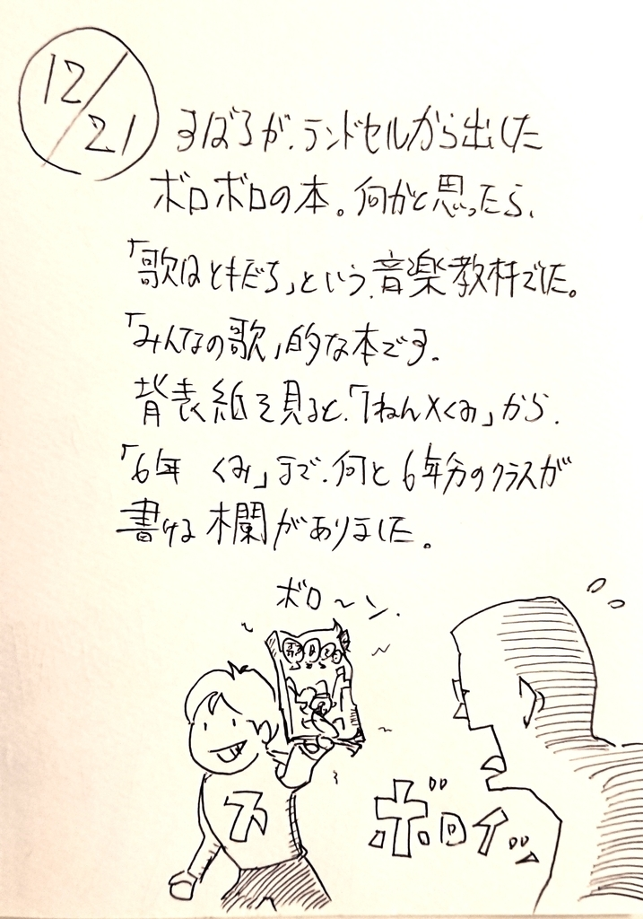 f:id:onokoji007:20181221220554j:plain