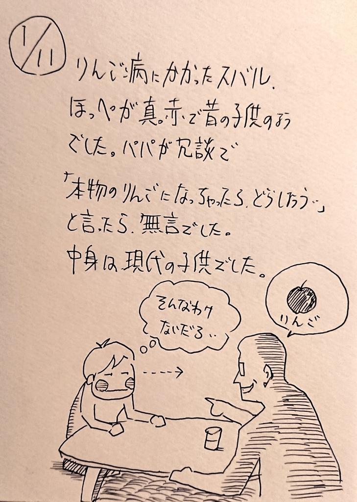 f:id:onokoji007:20190111224029j:plain