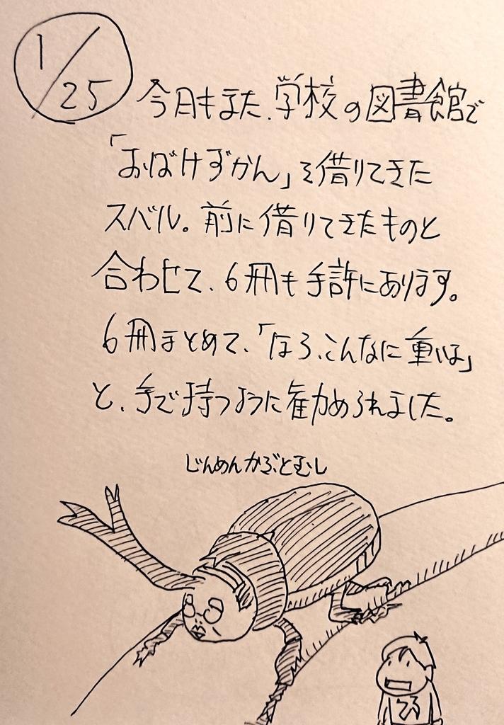 f:id:onokoji007:20190125211628j:plain