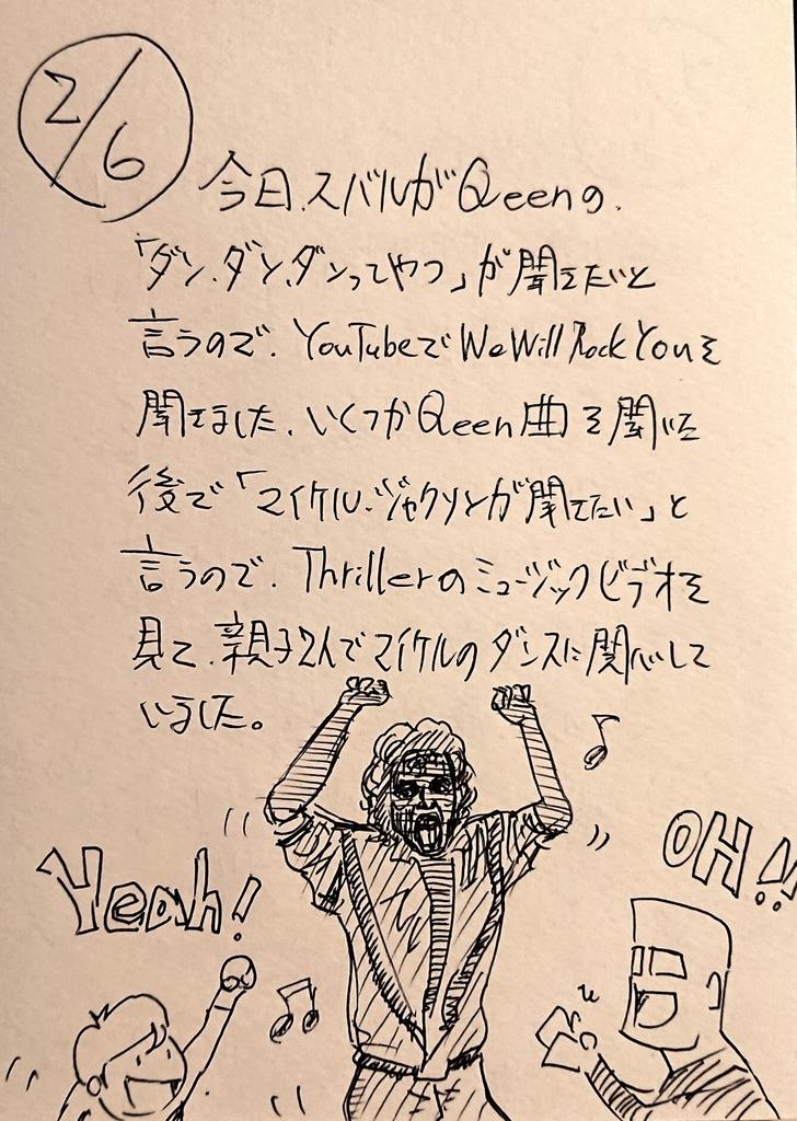 f:id:onokoji007:20190206230934j:plain