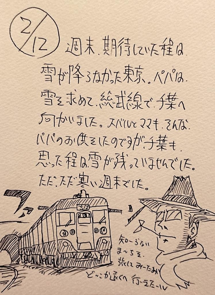 f:id:onokoji007:20190212231413j:plain