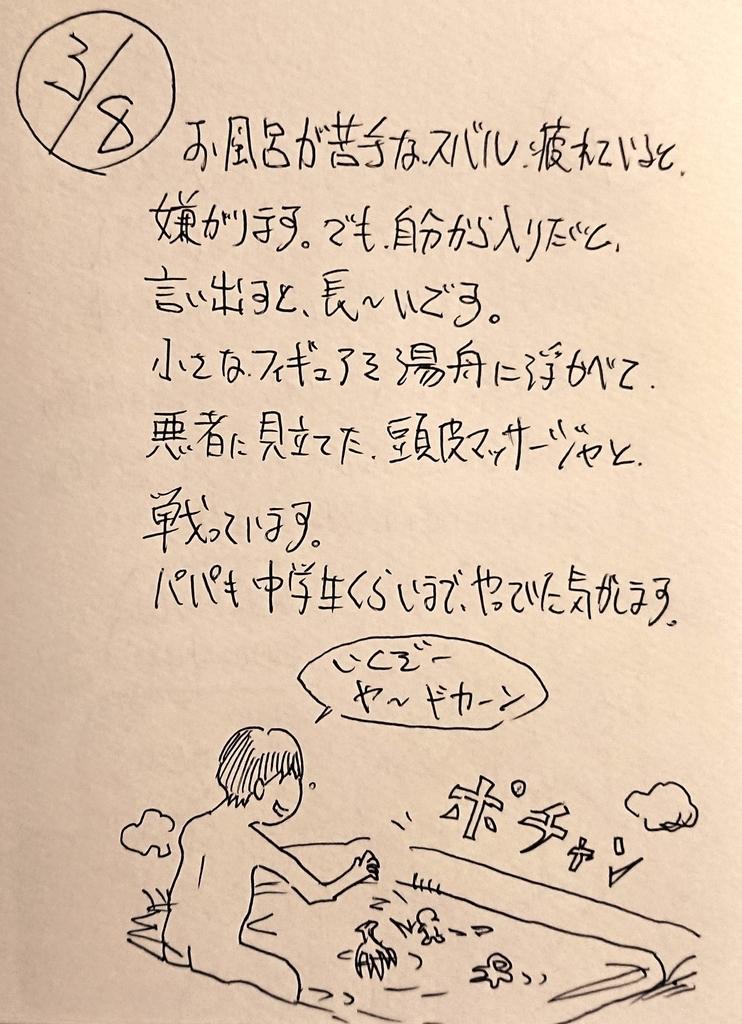 f:id:onokoji007:20190308215904j:plain