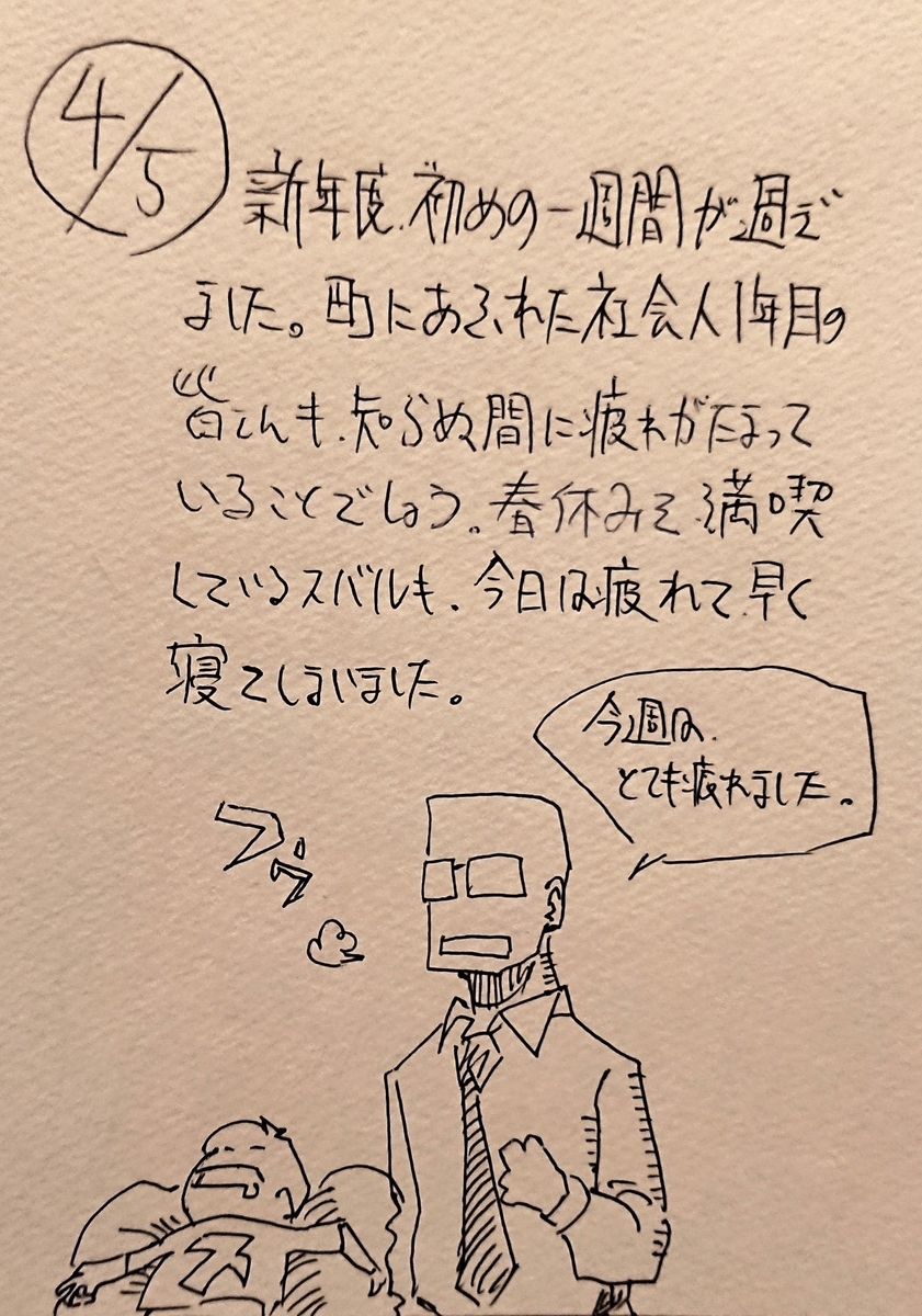 f:id:onokoji007:20190405233423j:plain