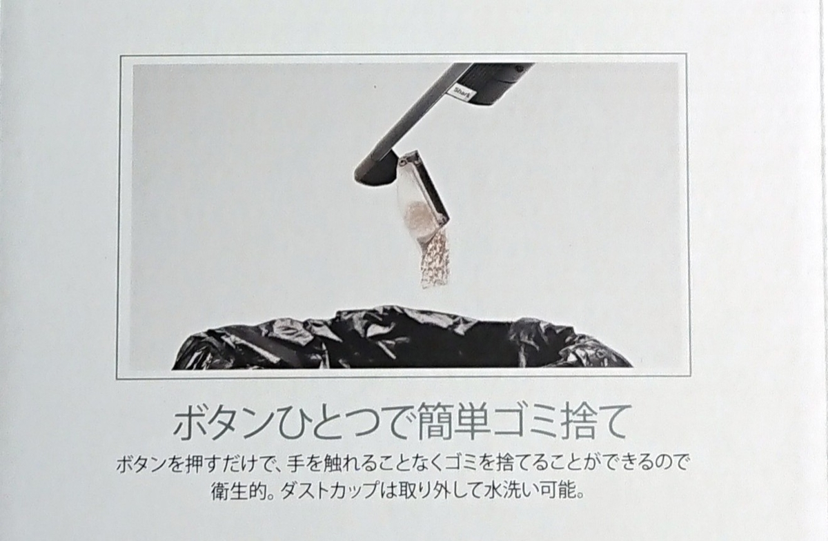 f:id:onokoji007:20190407222447j:plain