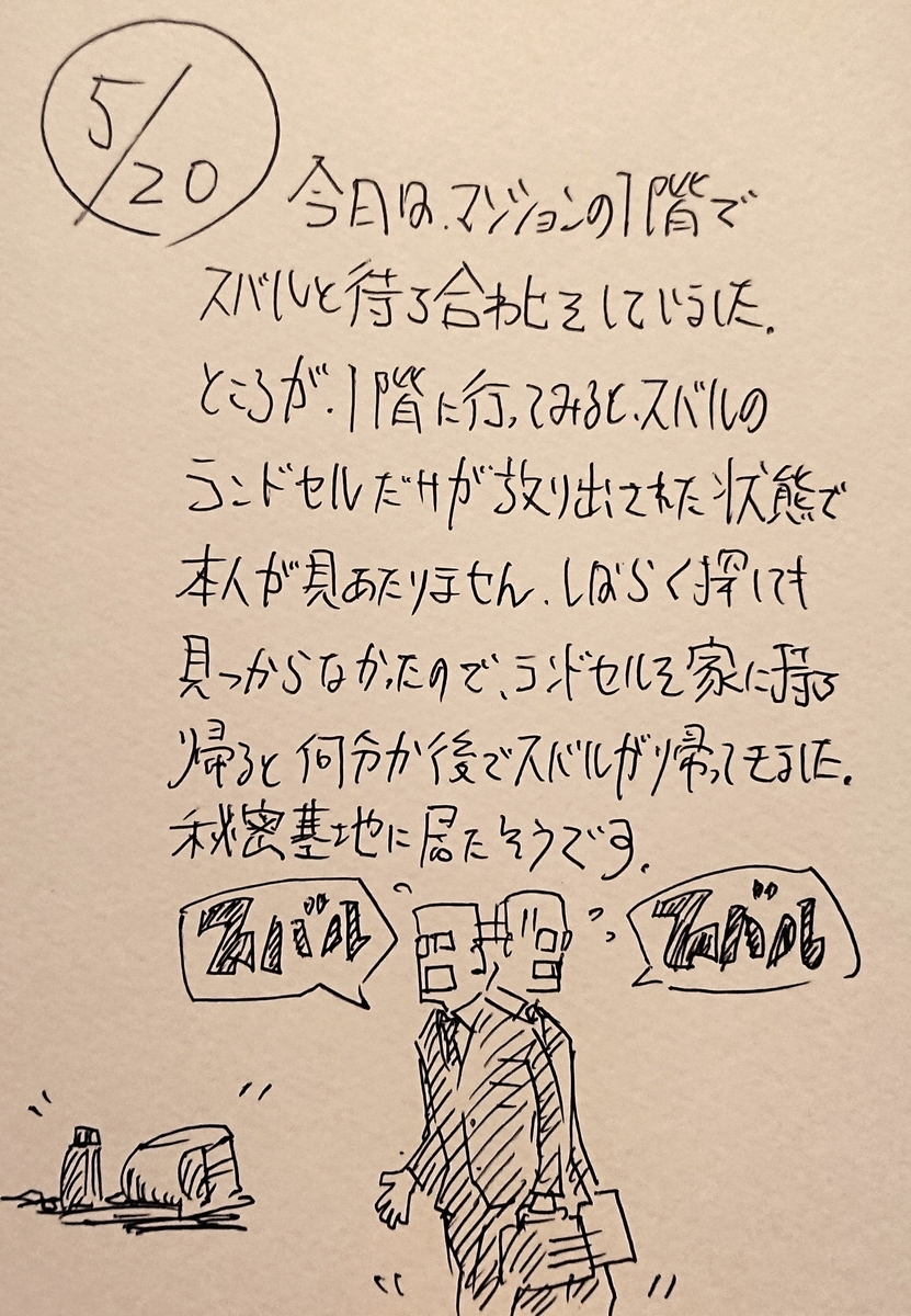 f:id:onokoji007:20190520225026j:plain