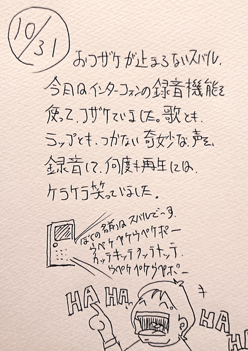 f:id:onokoji007:20191031224442j:plain