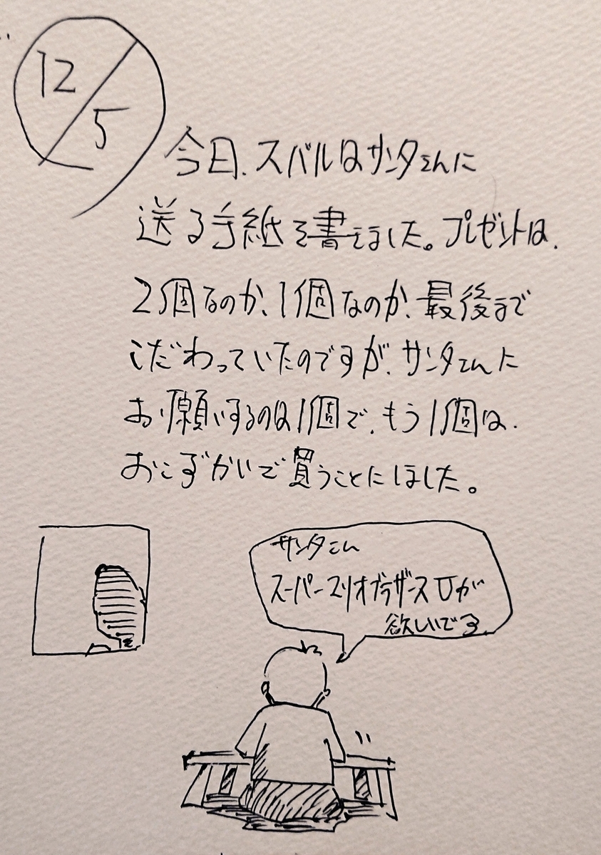 f:id:onokoji007:20191205230916j:plain