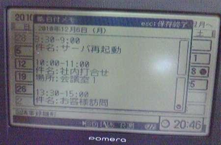 20101219210128