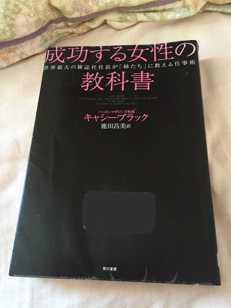 f:id:onomachi009:20160811163107j:image