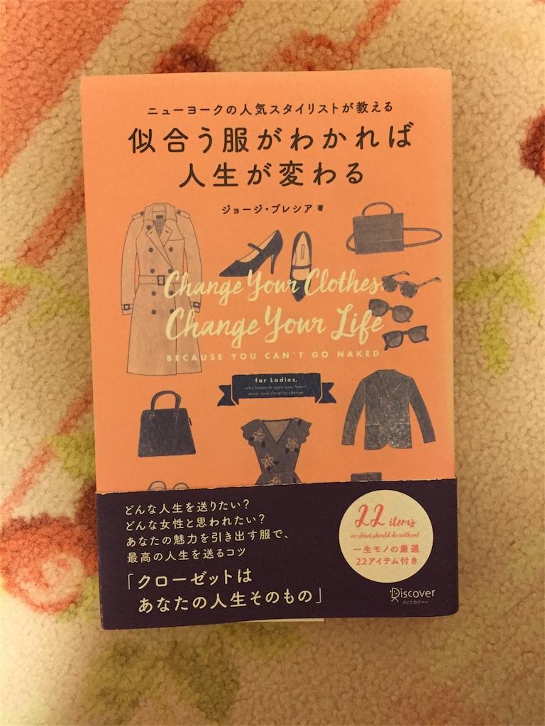 f:id:onomachi009:20170711232555j:image