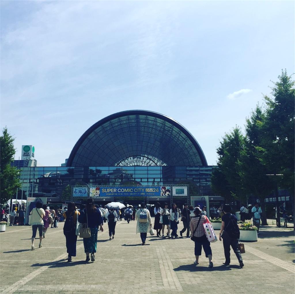 f:id:onomachi009:20180821174416j:image