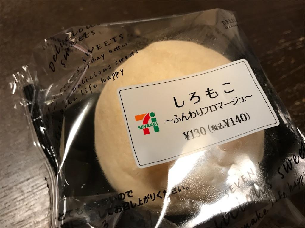f:id:onookashi:20170316185649j:image