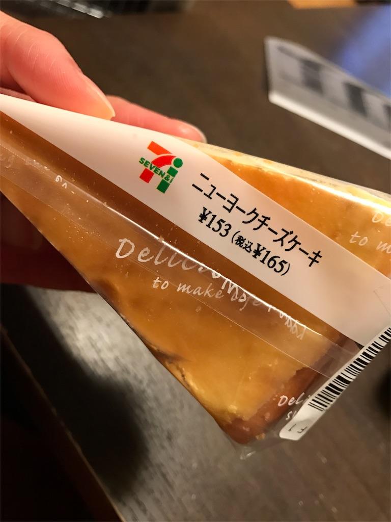 f:id:onookashi:20170316190940j:image