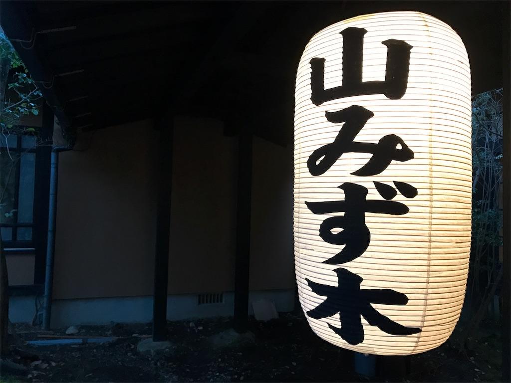 f:id:onookashi:20170316192233j:image