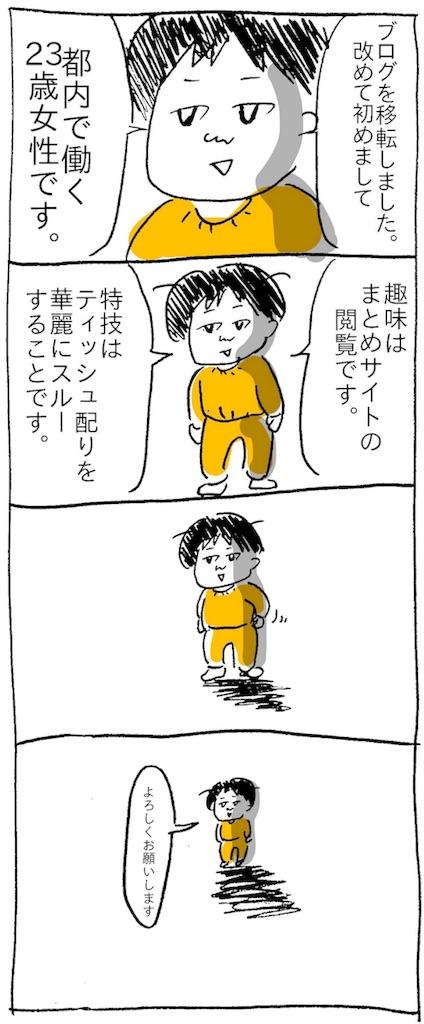 f:id:onoooshi:20170205123318j:image