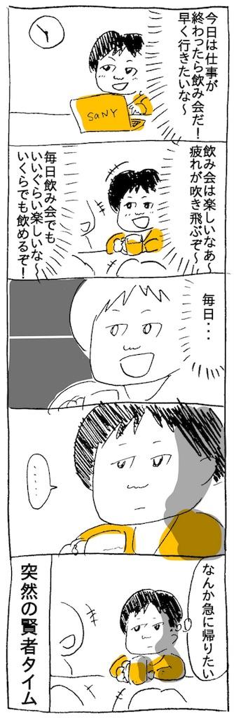 f:id:onoooshi:20170206130010j:image