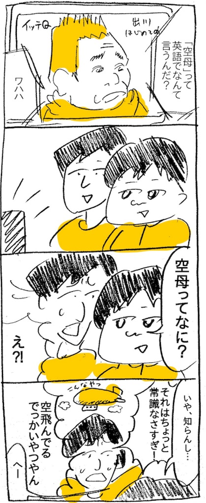 f:id:onoooshi:20170215190317j:image