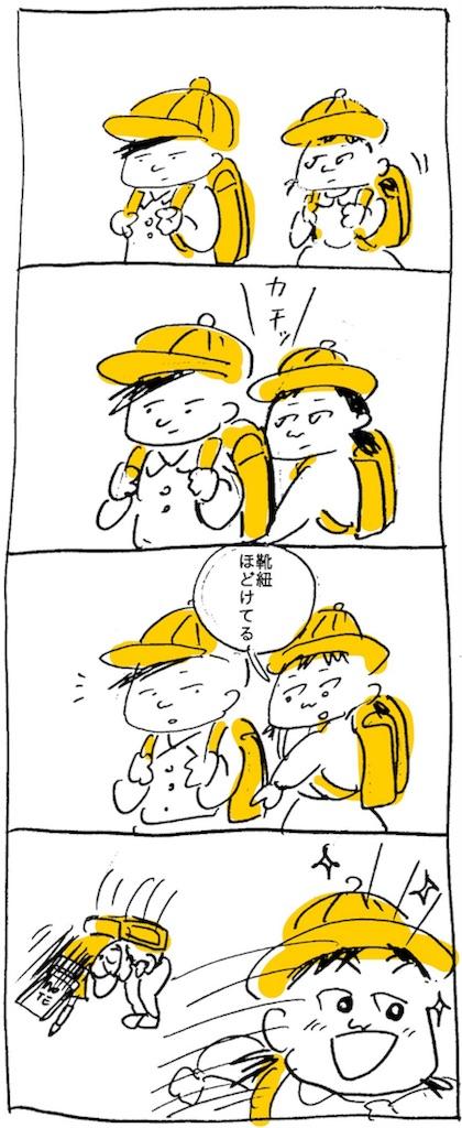 f:id:onoooshi:20170222173925j:image