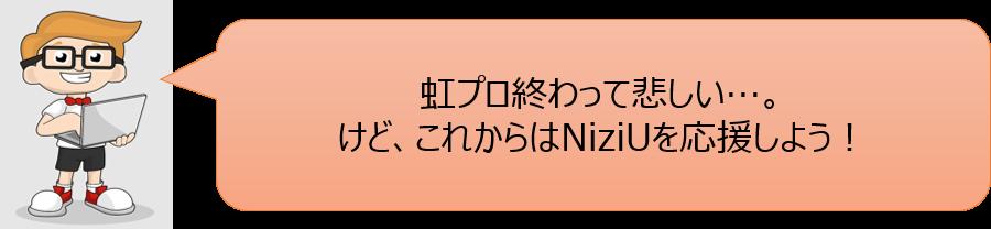 f:id:onopigeon:20200627163611p:plain