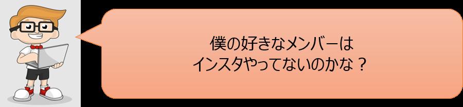 f:id:onopigeon:20200627163629p:plain