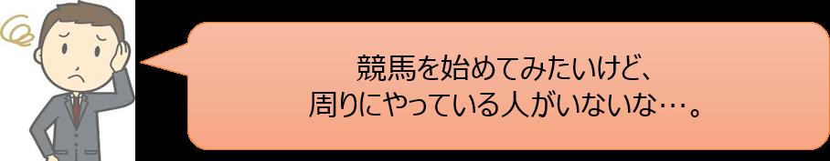 f:id:onopigeon:20200628143934p:plain