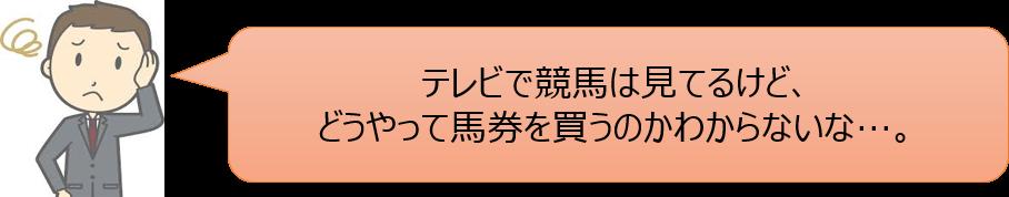 f:id:onopigeon:20200628143947p:plain