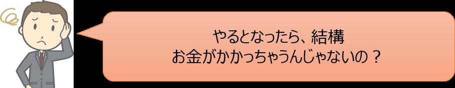 f:id:onopigeon:20200628144006p:plain