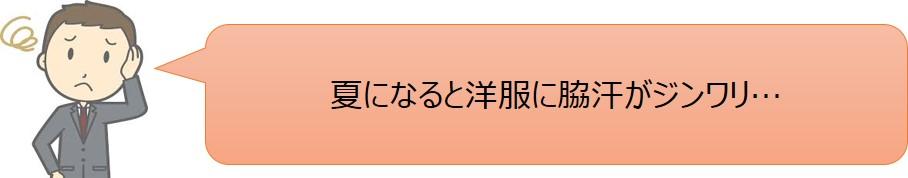 f:id:onopigeon:20200630160430j:plain