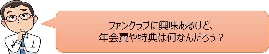 f:id:onopigeon:20200701234200j:plain