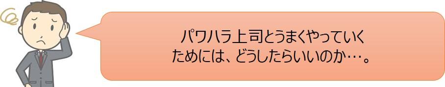 f:id:onopigeon:20200702200142j:plain